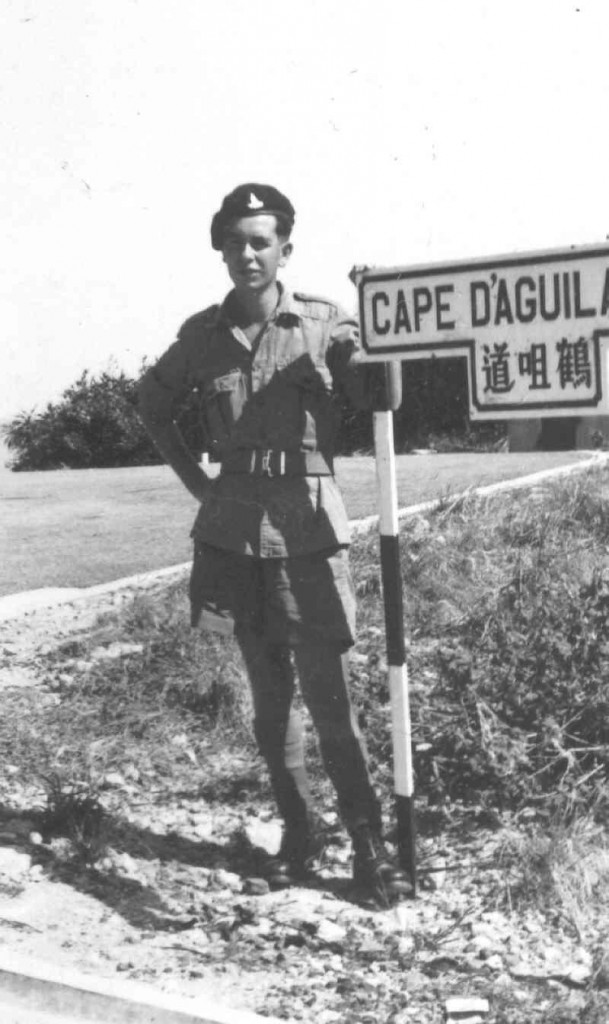 Gunner Flann at the conclusion of his National Service, Hong Kong