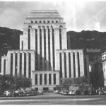 The Hong Kong & Shanghai Bank Building, Victoria, Hong Kong 1950 Then it was the most prominent building in Hong Kong. It was located on the waterfront just above the Star Ferry landing. Either side of the main door there were two magnificent stone carved lions.